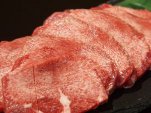THE KETONE Beef