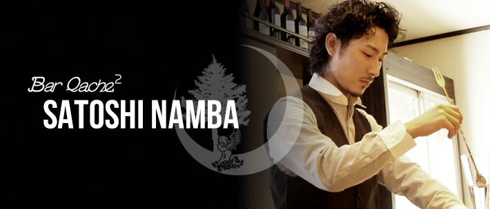 staff_satoshi_namba