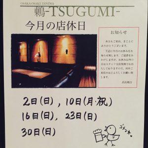 img_7713